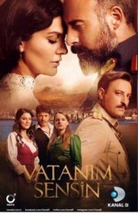 Ты моя Родина / Vatanim Sensin (2016) HD